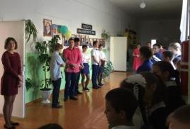 праздник «День Учителя»